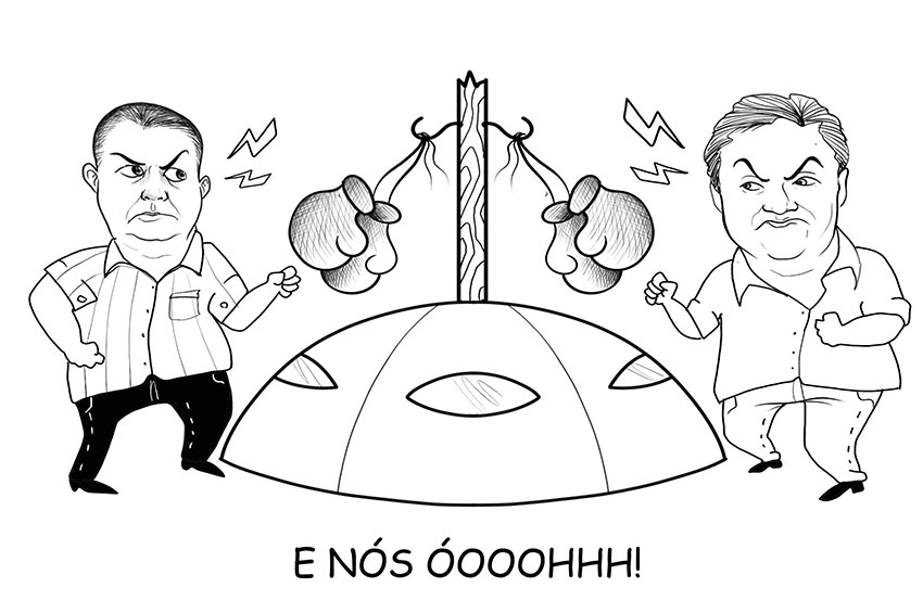 Charge - 31/07/2021